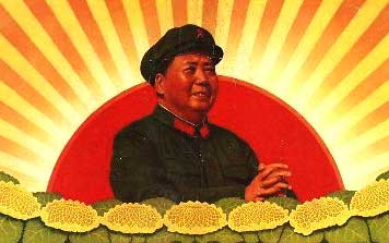 Taiji-Quan-style-Chen-Mao-culte