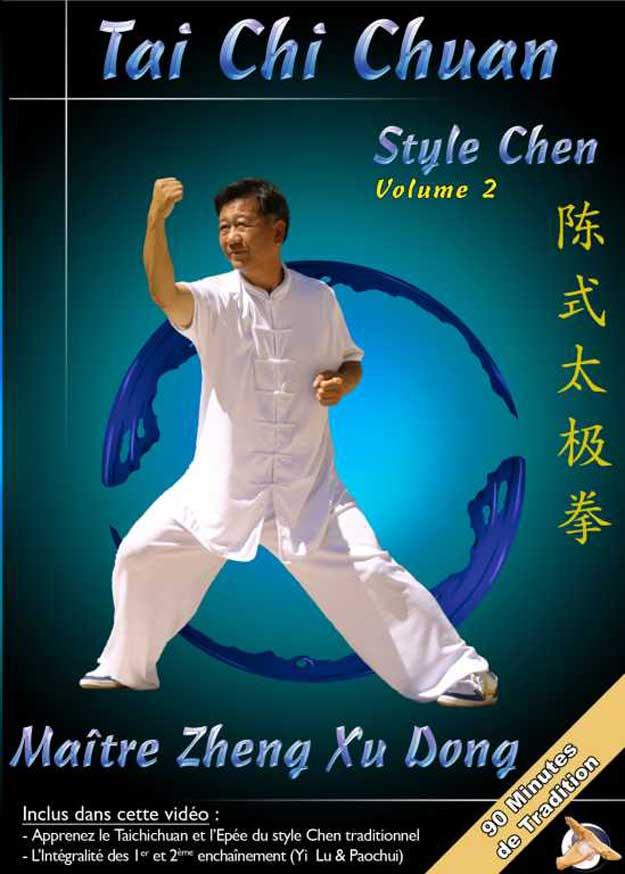 DVD-Tai-Chi-style-Chen-Zheng-2