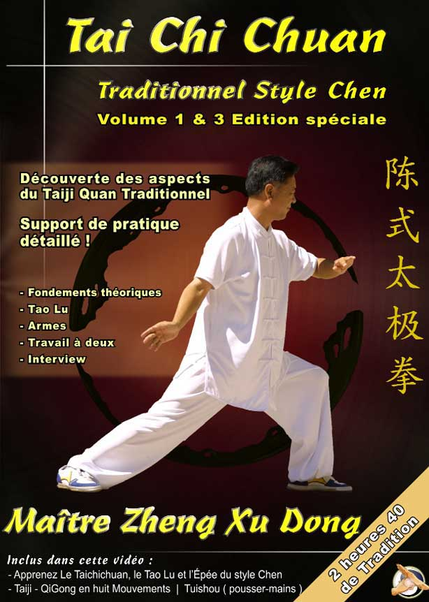 DVD-Tai-Chi-style-Chen-Zheng-Edition-Speciale-