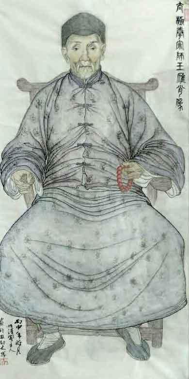 Tai-Chi-style-Chen-maitre-Wang-Yan-Chenjiagou