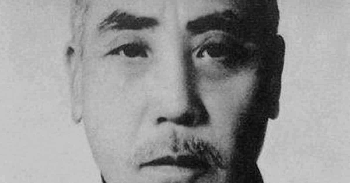 Chen-Fake-Taiji-Quan-Chenjiagou-Tai-Chi-Chen-Fa-Ke